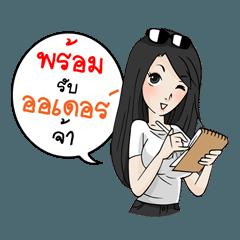 Miss.Chi lovely online