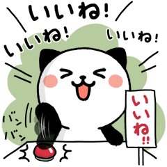 [LINEスタンプ] 文字デカめ♪キモチ伝える❤パンダねこ (1)