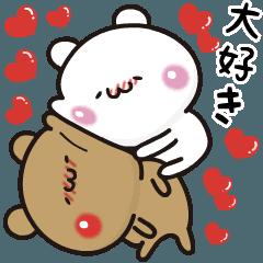 【可愛く動く】アモーレ♡くまくま
