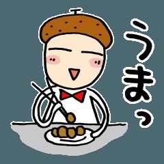 どんぐりちゃんの日常 2(どんぐりvol.10)
