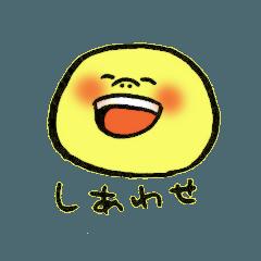 つき(黄色いまんじゅう)その2