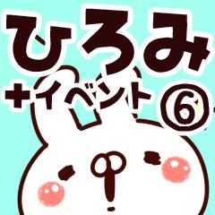 【ひろみ】専用6