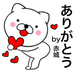 【赤坂】が使う主婦が作ったデカ文字ネコ