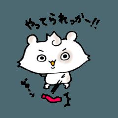 がんばれ!つむじくん(しごと編)