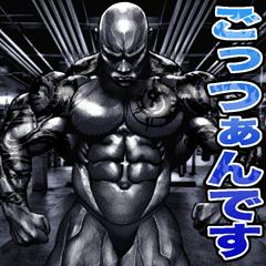 筋肉マッチョマッスルスタンプ 9