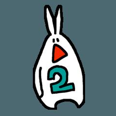 ミウサギ2