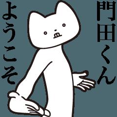 [LINEスタンプ] 【門田くん・送る】しゃくれねこスタンプ