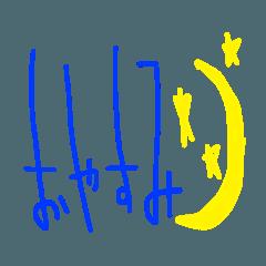 キリン文字