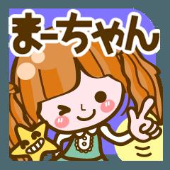 【まーちゃん専用❤基本】コメント付!40個