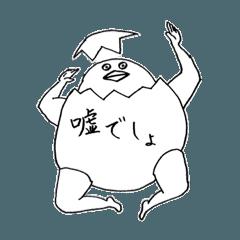 上田くんのスタンプ