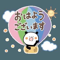 大きい文字・敬語で親切なまんまるパンダ3