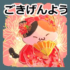 [LINEスタンプ] 大人も使える猫大福2(日常編) (1)